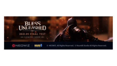 PC向けMMORPG「BLESS UNLEASHED PC」開発進む、韓国のNEOWIZ
